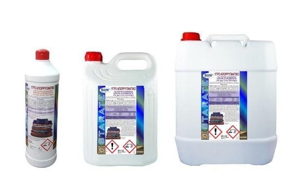 Ostrianet.gr - Υγρό ρούχων για πλύσιμο στο χέρι και το πλυντήριο